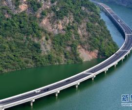 autopista rio china