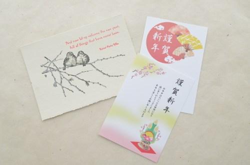 Smart New Years Nengajo New Cards 2015 Kimberly Ah New Year Cards 2018 New Years Cards Ideas