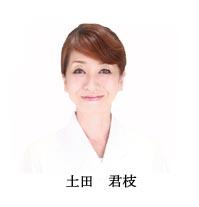 kimietsuchida_pic