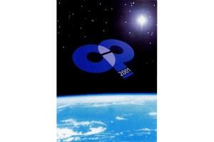 CPL odyssey 2000