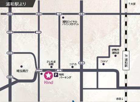 浦和駅 アクセス
