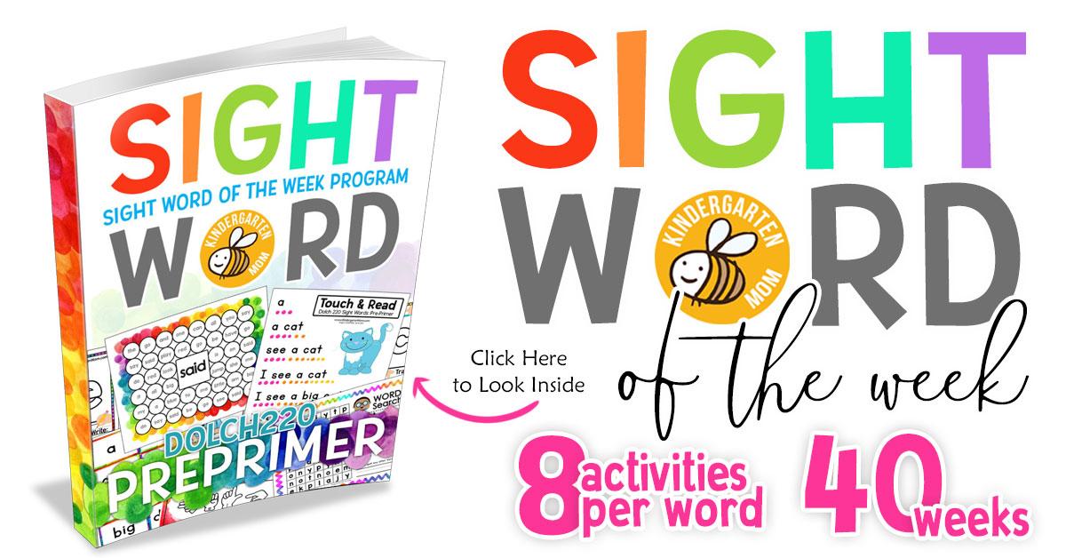 Sight Word Printables - Kindergarten Mom