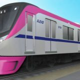京王・有料の座席指定列車