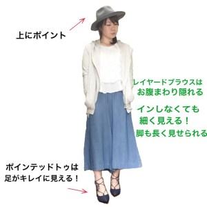 http://instagram.com/KL_designer