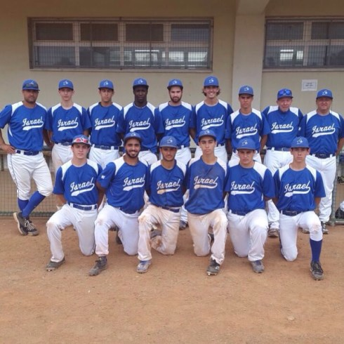 2015 Israel U21 National Team. Acropolis Cup champs.