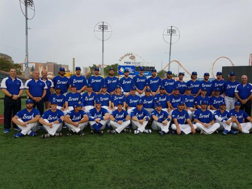 Team Israel for the 2016 World Baseball Classic qualifier. CHAMPS.
