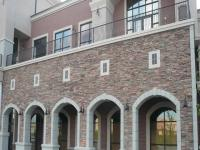 Centurion Stone Finished Gallery | Kings Building Material