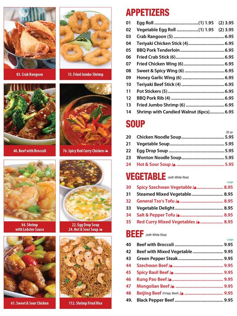 See Thru Chinese Kitchen Blue Island Todo Infantil