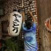 「鳥剛」「うだつ 」横浜野毛の名店