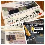 """鎌倉FMを聴いてくれて(人""""▽`)ありがとう☆青い金魚"""