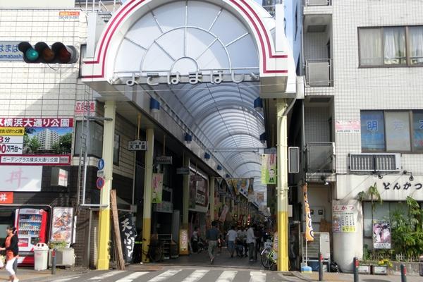 おすすめ 安い 横浜橋通商店街