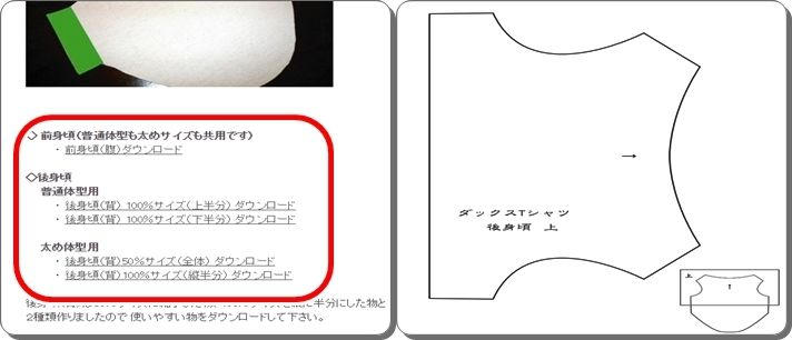 犬 型紙 ダウンロード