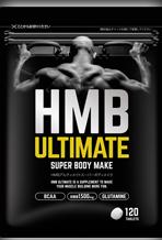 hmb-Ultimate