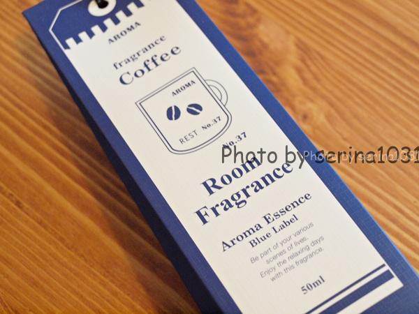 ブルーラベル ルームフレグランス コーヒー