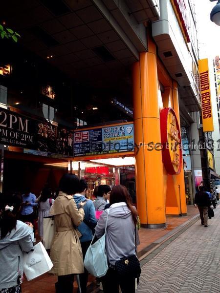 タワーレコード渋谷コナンカフェ