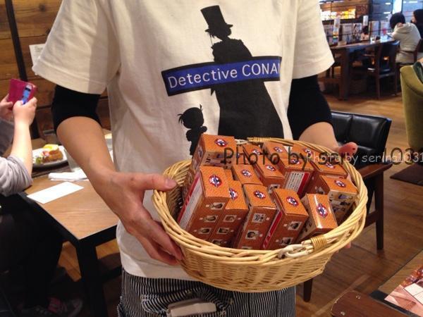 コナンカフェ限定フィギュア