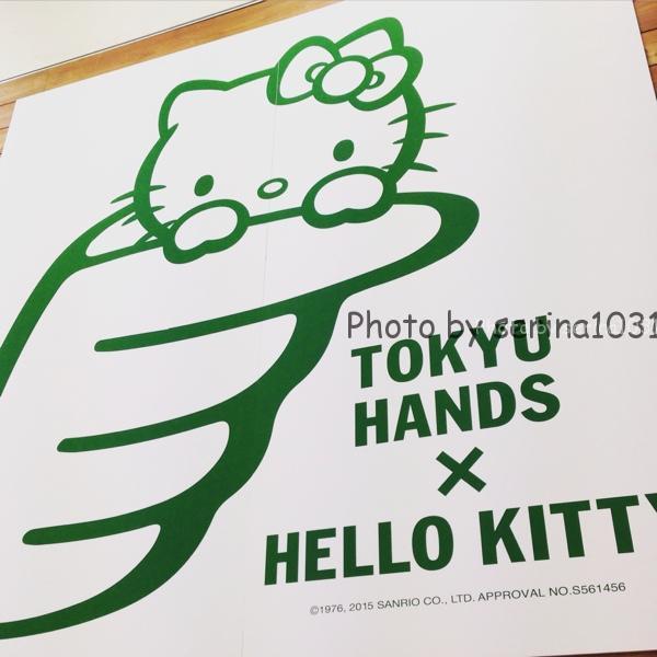 東急ハンズ新宿店キティ