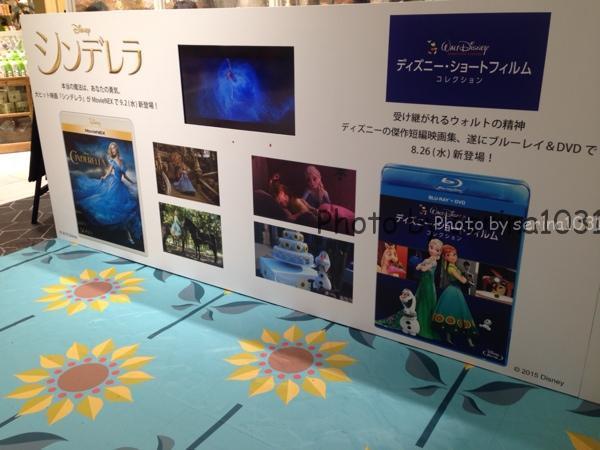 渋谷ヒカリエディズニーイベント