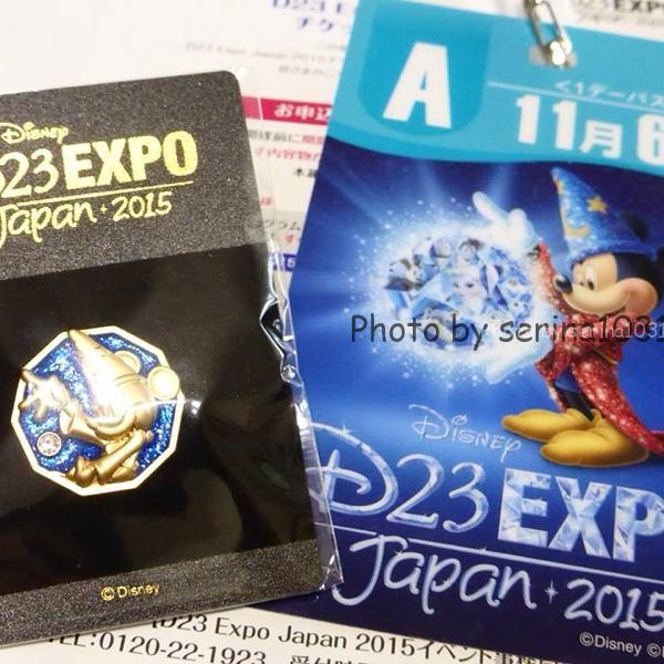 ディズニーエキスポジャパン2015
