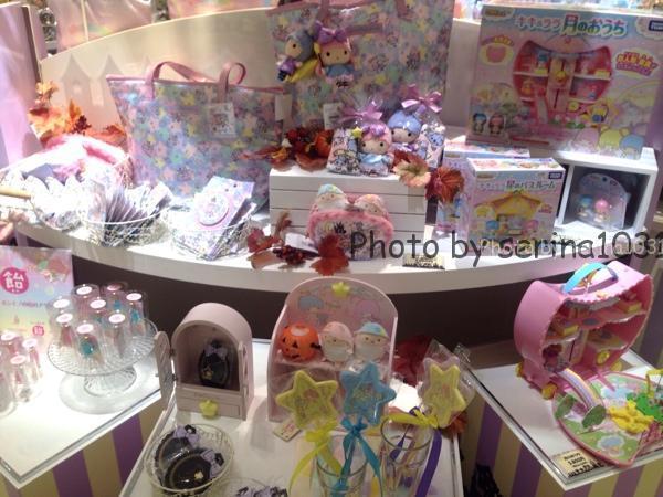 キキ&ララ ~ゆめ星雲 おもいやり星~新宿店