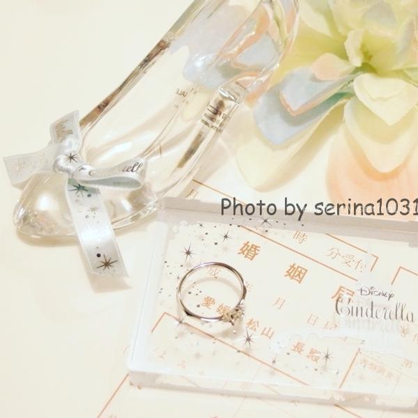 シンデレラ婚約指輪