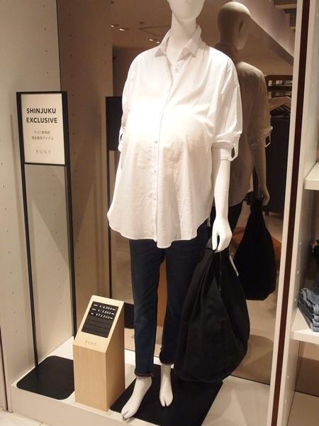 プラステマタニティシャツ