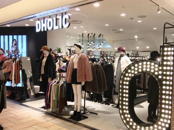 ディーホリック実店舗ルミネ新宿店