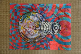1000 Yen Light Bulb