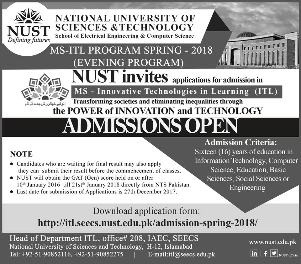 Nust ms admission 2019