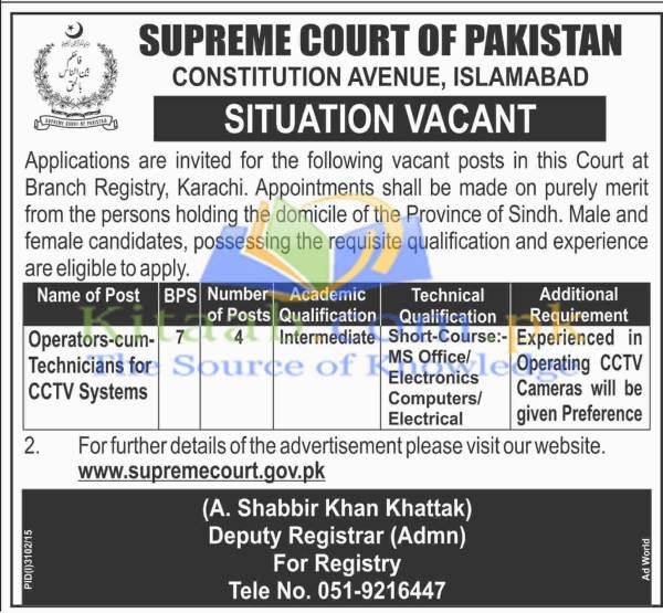 Supreme Court of Pakistan Jobs December 2015-16 for Technicians CCTV Operator Eligibility Criteria Form Dates