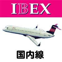 LCC IBEX