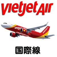 LCC Viet Jet Air