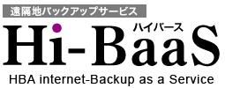 Hi-BaaS_logo
