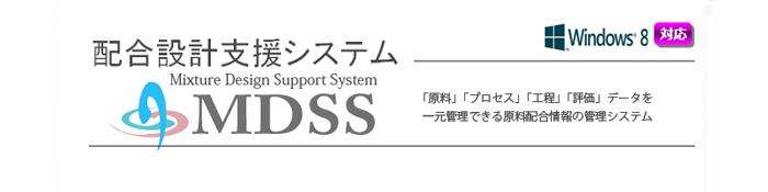 mdss1