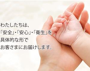 0930osaka-kasei