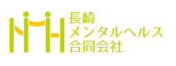 nagasaki6