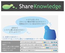 share7