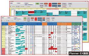 点検の漏れや伝達ミスによるロスを防止 建物管理・スケジュール作成ソフト 「Planner EX」