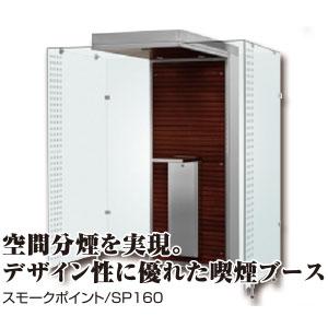 0627fujitaka02
