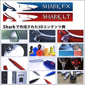 sharkdesign01