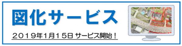 aikonyamato01