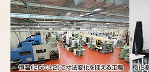 固まりさえあればどんな素材も削る樹脂切削のレスキュー工場!航空宇宙・医療産業に向けて新しい挑戦