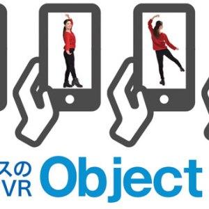 事故防止に効果的!!VRでリアルな体験