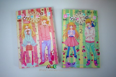 Manga Romance Singer