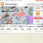 mixsider-s