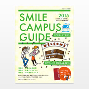 SMILE CAMPUS GUIDE 2015