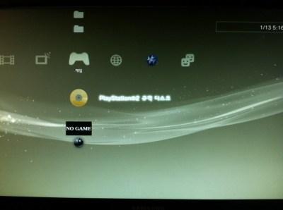 Tips Mengatasi Game CFW PS3 Blackscreen, Hang dan Error – Kneegames PS3 PS4 Murah dan Lengkap