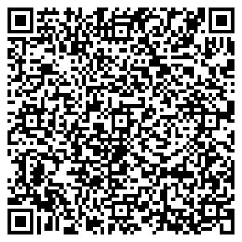 QR-Code in Zukunft des Lernens