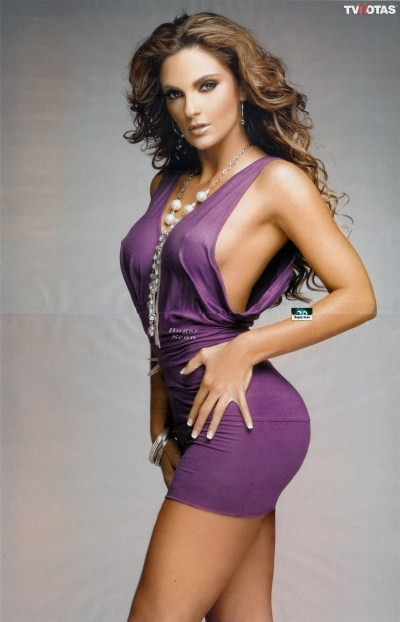 Mariana Seoane | Known people - famous people news and biographies