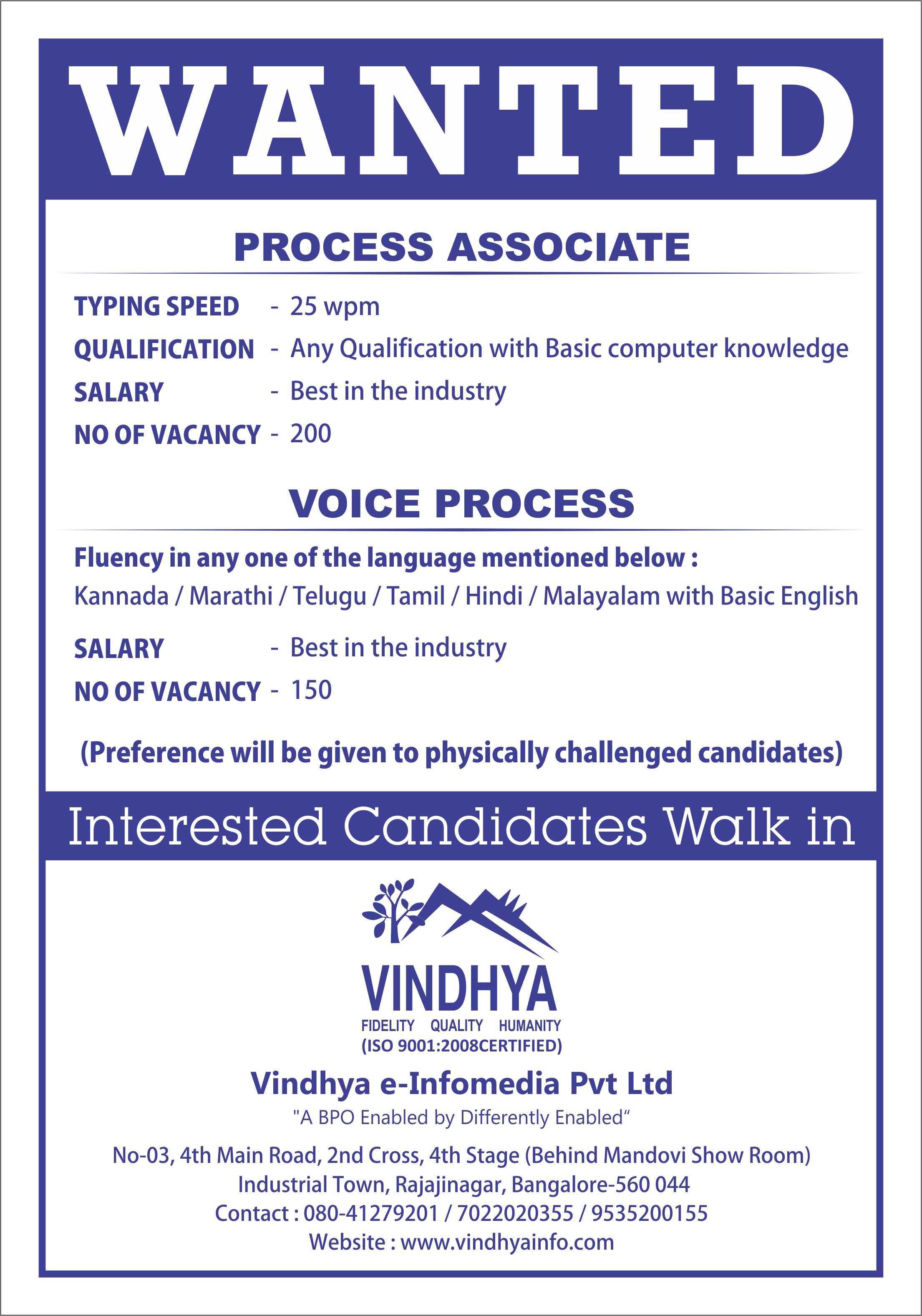 Resume For Job Vacancy Jobs In Ethiopia Job Vacancy In Ethiopia Ethiojobs Vindhya Vacancy